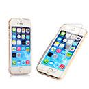 Custodia Apple iPhone 5 Flip Silicone Bumper - Giallo