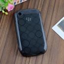 Custodia Blackberry Curve 8520 TPU Silicone Case Gel - Grigio