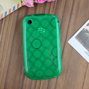 Custodia Blackberry Curve 8520 TPU Silicone Case Gel - Verde