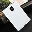 Custodia Blackberry Passport Q30 S-Line Silicone Bumper - Bianco