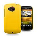 Custodia HTC Desire C A320e Plastica Cover Rigida Guscio - Giallo