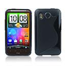 Custodia HTC Desire HD G10 A9191 S-Line Silicone Bumper - Nero