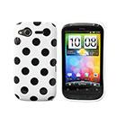 Custodia HTC Desire S G12 S510e Dot Silicone Bumper - Bianco