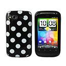 Custodia HTC Desire S G12 S510e Dot Silicone Bumper - Nero