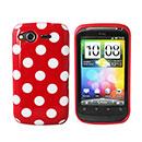Custodia HTC Desire S G12 S510e Dot Silicone Bumper - Rosso