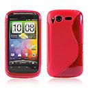 Custodia HTC Desire S G12 S510e S-Line Silicone Bumper - Rosso