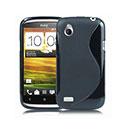 Custodia HTC Desire V T328W S-Line Silicone Bumper - Grigio