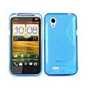 Custodia HTC Desire VT T328t S-Line Silicone Bumper - Luce Blu