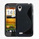 Custodia HTC Desire VT T328t S-Line Silicone Bumper - Nero