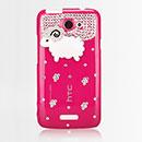 Custodia HTC One X Lusso Pecora Diamante Bling Cover Rigida - Fucsia