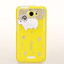 Custodia HTC One X Lusso Pecora Diamante Bling Cover Rigida - Giallo