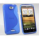 Custodia HTC One X S-Line Silicone Bumper - Luce Blu