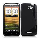 Custodia HTC One X S-Line Silicone Bumper - Nero