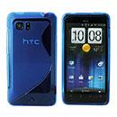 Custodia HTC Raider 4G X710e G19 S-Line Silicone Bumper - Blu