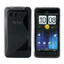 Custodia HTC Raider 4G X710e G19 S-Line Silicone Bumper - Grigio