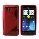 Custodia HTC Raider 4G X710e G19 S-Line Silicone Bumper - Rosso