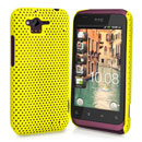 Custodia HTC Rhyme S510b G20 Rete Cover Rigida Guscio - Giallo