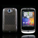 Custodia HTC Wildfire G8 TPU Silicone Case Gel - Grigio