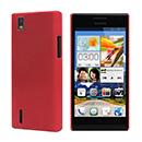 Custodia Huawei Ascend P2 Plastica Cover Rigida Guscio - Rosso