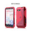 Custodia Motorola Defy MB525 S-Line Silicone Bumper - Rosso
