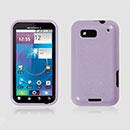 Custodia Motorola Defy MB525 Silicone Bumper - Porpora
