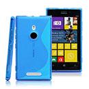 Custodia Nokia Lumia 925 S-Line Silicone Bumper - Blu