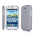 Custodia Samsung Galaxy Express i8730 Ultrasottile Plastica Cover Rigida Guscio - Grigio