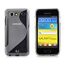 Custodia Samsung Galaxy S Advance i9070 S-Line Silicone Bumper - Bianco
