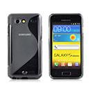 Custodia Samsung Galaxy S Advance i9070 S-Line Silicone Bumper - Grigio