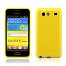 Custodia Samsung Galaxy S Advance i9070 Silicone Bumper - Giallo