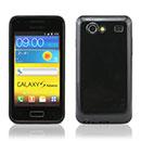 Custodia Samsung Galaxy S Advance i9070 Silicone Bumper - Nero