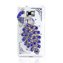 Custodia Samsung Galaxy S2 Plus i9105 Pavone Diamante Bling Cover Rigida - Blu