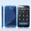 Custodia Samsung i9220 Galaxy Note S-Line Silicone Bumper - Blu