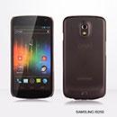 Custodia Samsung i9250 Galaxy Nexus Prime Ultrasottile Plastica Cover Rigida Guscio - Grigio