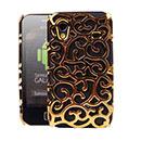 Custodia Samsung S5830 Galaxy Ace Metal Rete Cover Rigida Guscio - Golden