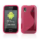 Custodia Samsung S5830 Galaxy Ace S-Line Silicone Bumper - Rosso