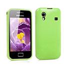 Custodia Samsung S5830 Galaxy Ace Silicone Case - Verde