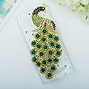 Custodia Samsung S8530 Wave II Pavone Diamante Bling Cover Rigida - Verde