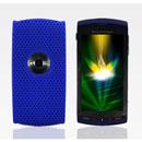 Custodia Sony Ericsson U5i Rete Cover Rigida Guscio - Blu