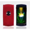 Custodia Sony Ericsson U5i Rete Cover Rigida Guscio - Rosso