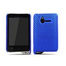 Custodia Sony Ericsson Xperia Active ST17i Rete Cover Rigida Guscio - Blu