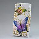 Custodia Sony Ericsson Xperia Arc LT15i X12 Farfalla Diamante Bling Cover Rigida - Misto