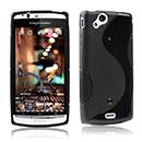 Custodia Sony Ericsson Xperia Arc LT15i X12 S-Line Silicone Bumper - Nero