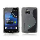 Custodia Sony Ericsson Xperia Mini ST15i S-Line Silicone Bumper - Bianco