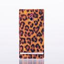 Custodia Sony Xperia P LT22i Leopard Cover Rigida - Brown