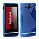 Custodia Sony Xperia U ST25i S-Line Silicone Bumper - Luce Blu