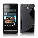 Custodia Sony Xperia U ST25i S-Line Silicone Bumper - Nero